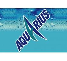 Aquarius Limon 50 cl.