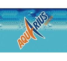 Aquarius Naranaja 50 cl.